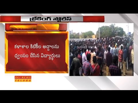 Nellore:  VITS Engineering College Students Protest Over Unhealthy Food