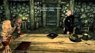 Skyrim - Проклятие Эсберна(Всем известный баг с Эсберном, когда тот, в ходе главного квеста, наотрез отказывался разговаривать, можно..., 2011-11-29T07:52:09.000Z)