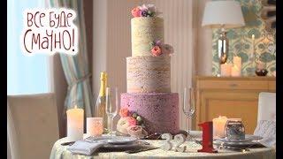 1 место: Свадебный блинный торт — Все буде смачно. Сезон 5. Выпуск 42 от 18.02.18