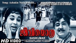 Jeevitha Yathra Movie Song 2 | Azhakin neela kadalil