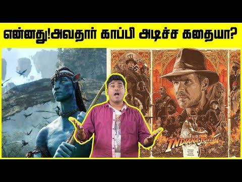 Top 10 copycat Hollywood Movies|Avatar|Matrix|Indiana Jones