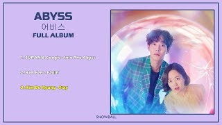 free mp3 songs download - Abyss ost part 1 ost part 1 suran coogie