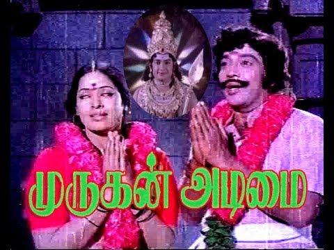 Murugan Adimai | Devotional Movie | Tamil Full Movie