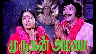 Murugan Adimai | Devotional Movie | Tamil Full Movie
