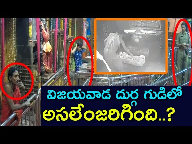 Here are the list of frauds scams and tantrik puja info in durga temple