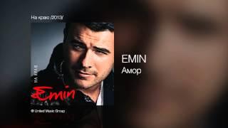 EMIN - Амор - На краю /2013/