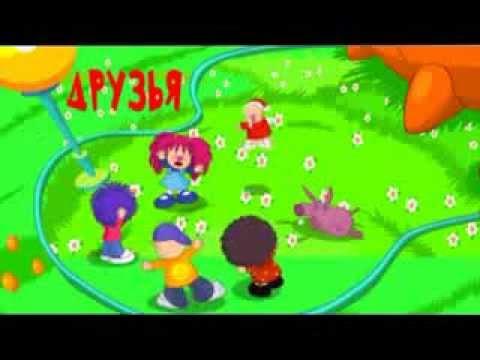 rusong tv baby time клипы смотреть
