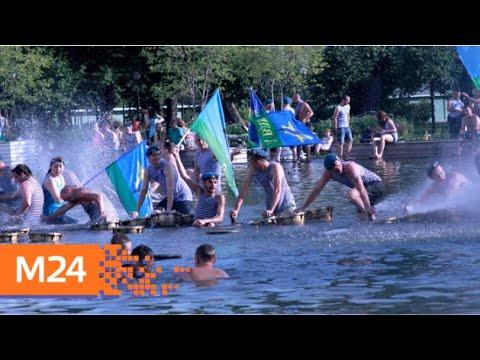 Где в Москве отмечают День ВДВ - Москва 24