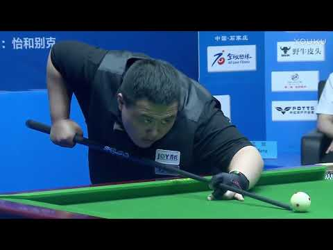 Shan Hongyu VS Wang Xu - 2017 Shijiazhuang Chinese 8 Ball International Open China Qualifier