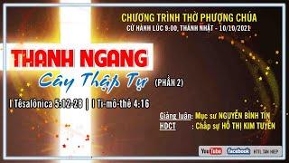 HTTL TÂN HIỆP (Kiên Giang) - Chương Trình Thờ Phượng Chúa - 10/10/2021