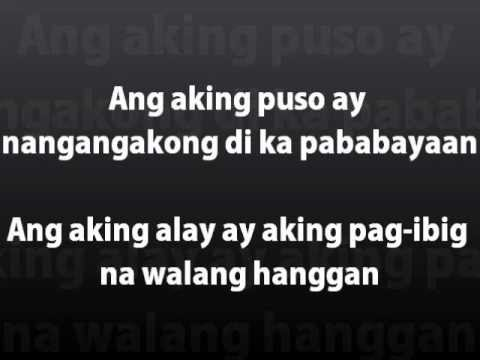 Sa Aking Puso Chords by Ariel Rivera | Songsterr Tabs with ...