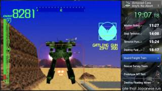 *OBSOLETE* Armored Core (PS1) Any% No Abort Speedrun  - 1:13:33