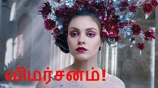 Jupiter Ascending - Movie Review in Tamil (Spoiler Free)