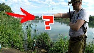 ДУМАЛ ОГРОМНЫЙ КАРАСЬ, А ЭТО ... Рыбалка в Подмосковье