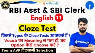 3:00 PM - RBI Assistant & SBI Clerk 2020 | English by Vishal Sir | Cloze Test