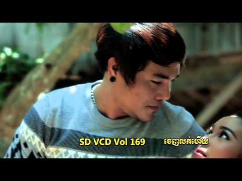 លង់សម្រស់បុប្ផាកោះសូទិនច្រៀងដោយ : មាស សាលី SD VCD 169 [Official MV]