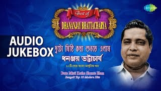 Best of Dhananjay Bhattacharya | Bengali Modern Songs | Audio Jukebox