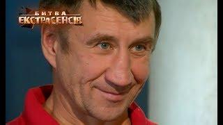 Битва экстрасенсов. Сезон 17. Выпуск 11 от 10.12.2017