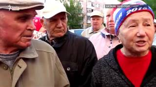 В Казани жители протестуют против строительства мечети