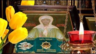 2 мая День Матроны Московской заступницы всех женщин перед Богом Просите Матрона поможет каждому