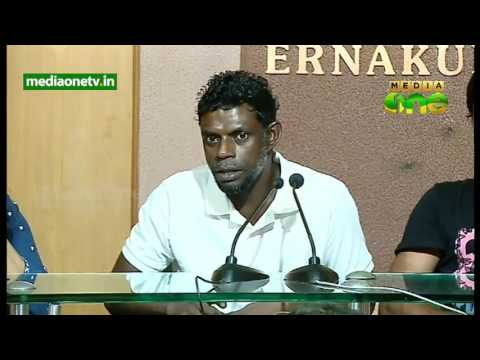 Meet the press programme of Vinayakan after winning Kerala state best actor award