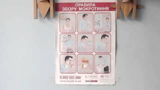 Тетяна Мишанич, Виноградівський районний пульмонолог(, 2016-03-10T17:17:51.000Z)