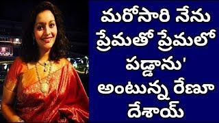 Renu Desai Is Judge On Neethone Dance Program At Star Maa | Renu Desai |Tollywood Entertainments
