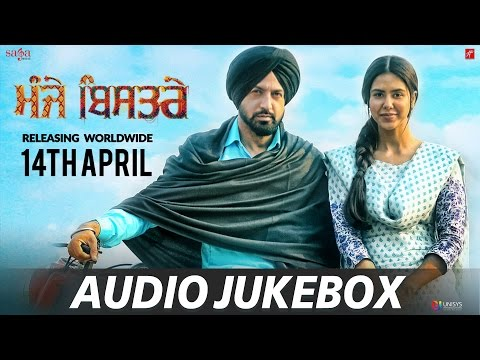 Manje Bistre Full Movie Songs (Jukebox) - Gippy Grewal | Sonam Bajwa | New Punjabi Movie 2017
