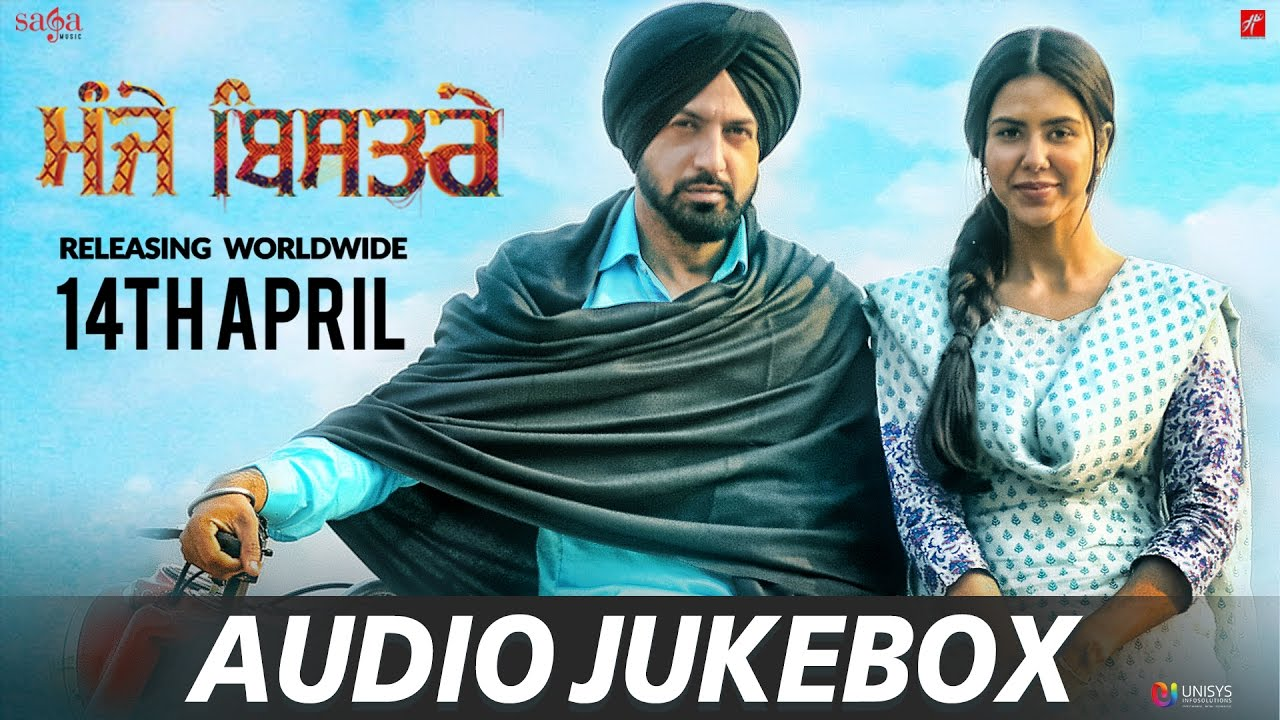 manje bistre full movie download mr jatt com