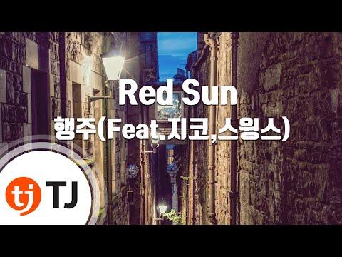 [TJ노래방] Red Sun - 행주(Feat.지코,스윙스) / TJ Karaoke