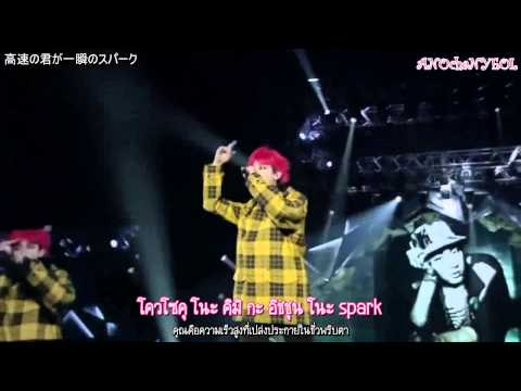 [Karaoke Thaisub] Chanyeol Solo at TLP in Japan - Rocket Dive