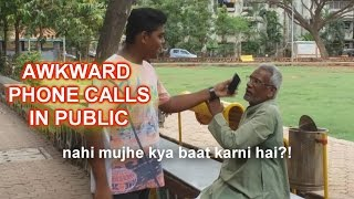 Awkward phone calls in public | The Maniacs
