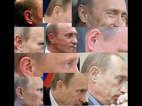 👥 Двойники Путина