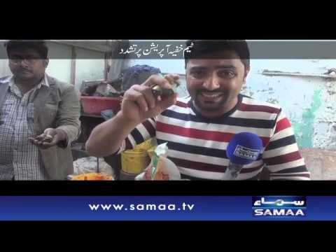 Bachon ko imli kay naam pe zeher - Khufia Operation - 31 Jan 2016