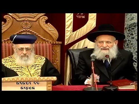 """פרשת וילך תשע""""ט - מרן הראש""""ל הרב יצחק יוסף שליט""""א - Rav Yitzchak Yosef"""