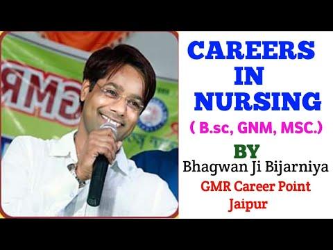 careers-in-nursing---कैसे-बना-सकते-हैं-नर्सिंग-में-future-by-bhagwan-ji-bijarniya-(owner-of-gmr)
