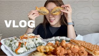 겨울간식먹방/붕어빵+호두과자,땅콩빵+와플+떡(?)/사이…