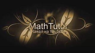 Решите в целых числах уравнение Математика ЕГЭ б) 2х²–5у²=7 в) 2х²+5у²=7ху