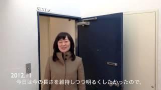 "http://www.sentac.jp/ 大人のおすすめ美容室 SENTAC ""センタク"" SENTAC..."