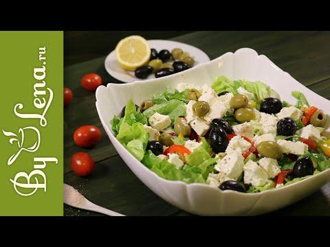Салат Греческий классический пошаговый рецепт с фото