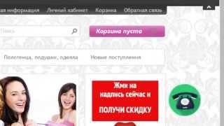 Как купить постельное белье в интернете (интернет-магазине) в Щелково Постувления детских моделей