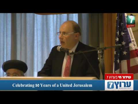 Ken Abramowitz at 50 Years of a United Jerusalem event