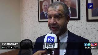 مؤسسة الضمان الاجتماعي تحجز على أموال بلدية الزرقاء - (24-7-2018)