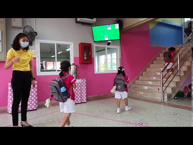 วิธีการใช้งานระบบสแกนใบหน้าของโรงเรียนอนุบาลเทศบาลนครภูเก็ต