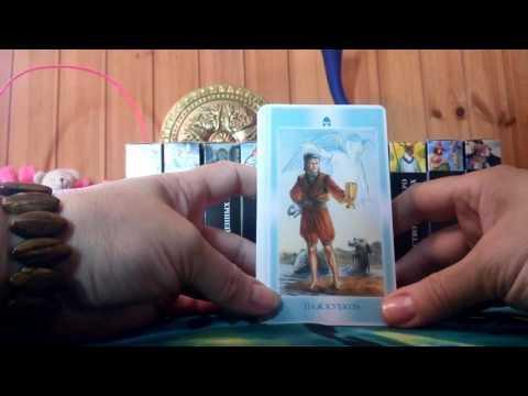 Таро Ангелов- Хранителей. Tarot Guardian Angels.
