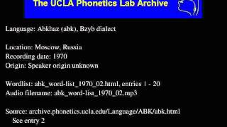 Abkhaz audio: abk_word-list_1970_02