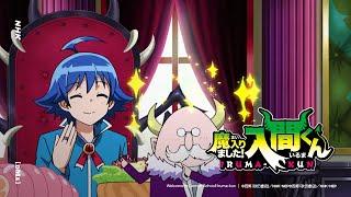 Watch Mairimashita! Iruma-kun 2nd Season Anime Trailer/PV Online