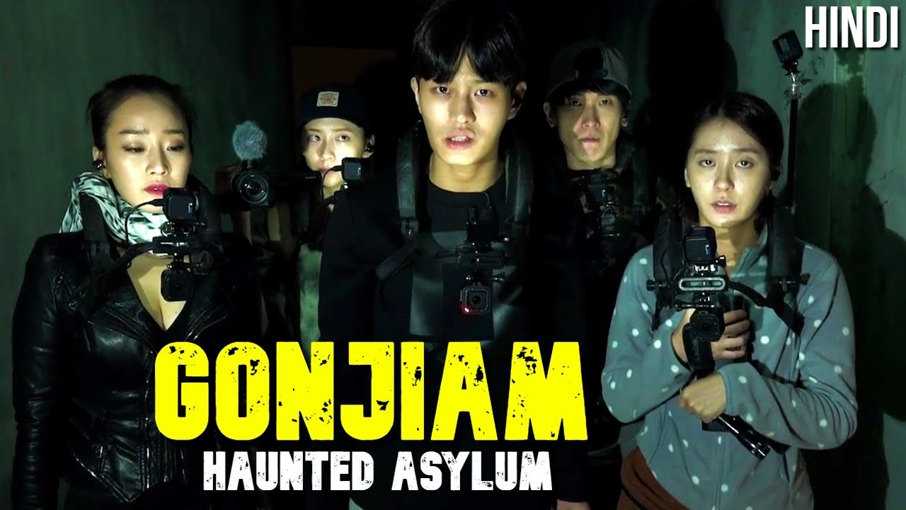 Download Gonjiam : Haunted Asylum (2018) Explained In Hindi