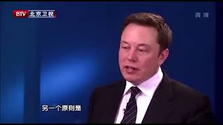 Elon Musk and Ad Astra: How He's Unschooling His Kids
