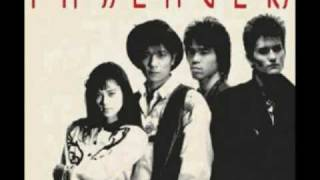 "Cool song from the album ""Passengers"" Japanese Rock band 20年ぶり..."